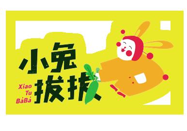 天津大美良田农业科技有限公司