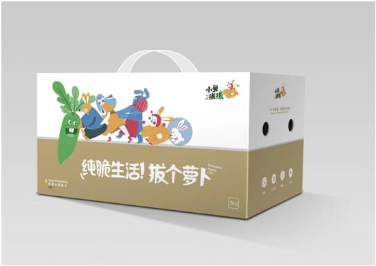 亚博app官方下载铺萝卜5KG
